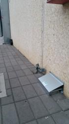 protezione trappole